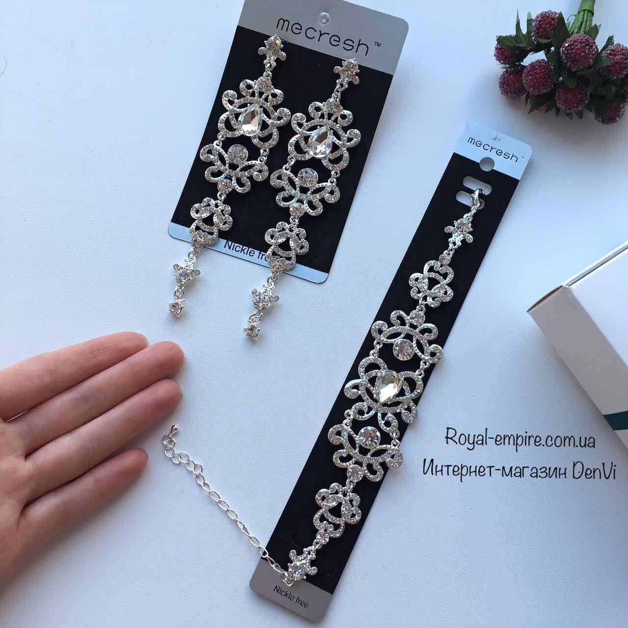 """Свадебный набор """"Диана"""" (браслет+серьги), шикарный и нарядный."""