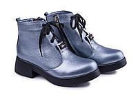 Ботинки женские из натуральной кожи голубого цвета