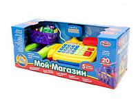 Детский кассовый аппарат play smart 7018 Мой магазин с микрофоном