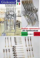 """Набор столовый """"Венеция"""" 25 предметов - ложки (чайные и столовые), вилки, ножи столовые. Giakomo, Италия."""