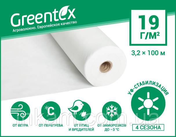 Агроволокно Greentex белое 19 г/м2 3,2 м х 100 м