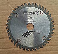 Круг отрезной по дереву с твёрдосплавной напайкой Master150/22 мм