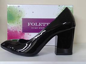 Классические женские туфли из лаковой кожи от ТМ FOLETTI, фото 3