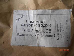 Проводка Газель ЕВРО-3, 405дв.2008г., фото 2
