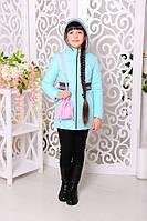 Курточка на девочек в комплекте с сумочкой