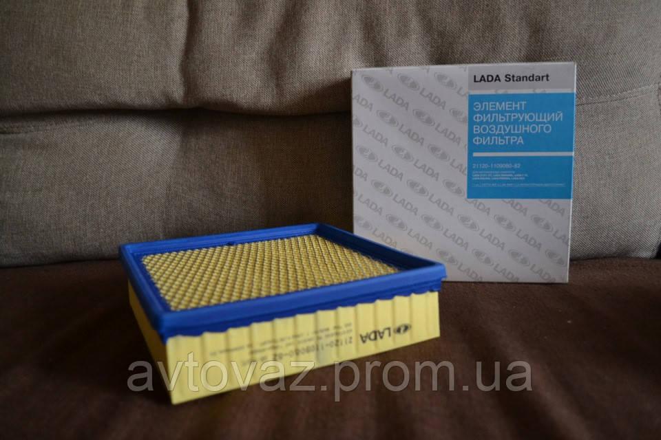 Фильтр воздушный ВАЗ 2110, 2111, ВАЗ 2112 (БИГ Фильтр) инжектор в упаковке Лада Имидж