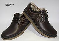 Мужские комфортные туфли Ferum из натуральной кожи и прошивкой на подошве Коричневый