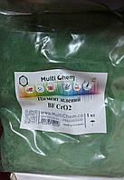 MultiChem. Окис хрому, Німеччина, 1 кг. Окись хрома краситель пигмент для бетона и тротуарной плитки