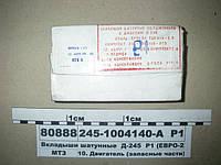 Вкладыш шатунный Д-245 Н1 (Тамбов) 245-1004140-АТБ