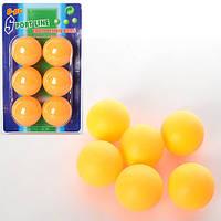 Теннисные шарики MS 0226 40мм, PP,  бесшовный, 1 упаковка 6 шт, на листе, 10,5-17,5-4см