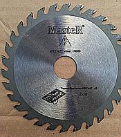 Круг отрезной по дереву с твёрдосплавной напайкой Master 125/22 мм