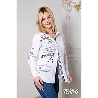 Рубашка Москино белый