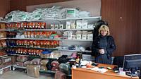 MultiChem. Одесса, Староконный рынок. 2017.
