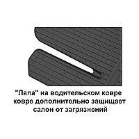 Коврики резиновые в салон Kia Sorento c 2015 передние (2шт) Stingray