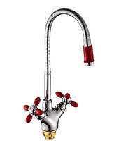 Смеситель для кухни (красные ручки) Zerix Z5860-5.