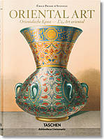 Oriental Art. Emile Prisse d'Avennes