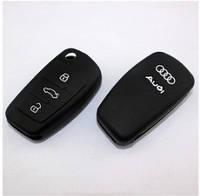 Чехол для ключа авто Audi A1 A3 Q3 Q7 A6L TT R8