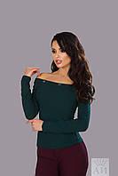 Женская кофта с люверсами спадающая с плеч