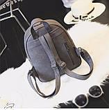Рюкзак женский матовый с кисточками и карманом (серый), фото 4