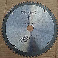 Круг отрезной по дереву с твёрдосплавной напайкой Master 255/30 мм