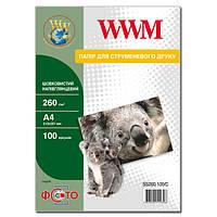 Фотобумага wwm шелковистая полуглянцевая 260г/м кв, a4, 100л (ss260.100/c)