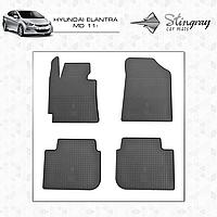 Коврики резиновые в салон Hyundai Elantra MD c 2011 (4шт) Stingray