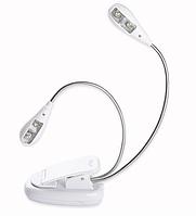 Лампа-светильник для чтения на 4 LED с клипсой белая