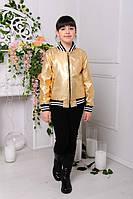 Гламурная куртка детская из эко-кожи