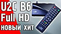 Спутниковый HD ресивер U2C B6 Full HD