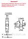 Диффер. автоматический выкл. KZS-1M C 10/0,01 тип A (6kA) (нижн. подключ.), фото 3