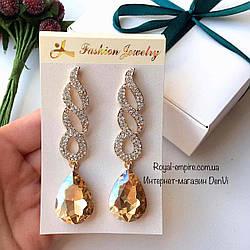 """Ошатні сережки """"Латіфа"""" золотисті, в красивій упаковці."""