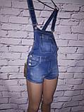 Женский джинсовый комбинезон шортами Dzire (код 8085), фото 2
