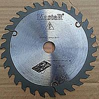 Круг отрезной по дереву с твёрдосплавной напайкой Master 180/22 мм