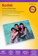 Бумага Kodak, глянцевая, 200 г/м2, A6 (10x15), 100 л, карт. упаковка (CAT5740-806)
