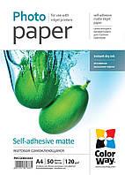 Бумага ColorWay самоклеящаяся, матовая, 120/80г/м2, A4, 50 л (PMS1208050A4)