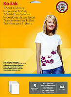 Термотрансфер Kodak, для светлых тканей, 120 г/м2, A4, 5 л (CAT5740-021)