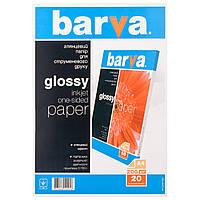 Фотобумага Barva, глянцевая, односторонняя, A4, 200 г/м2, 20 л (IP-C200-T02)
