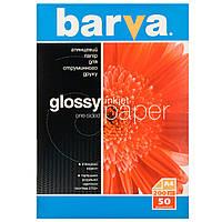Фотобумага Barva, глянцевая, односторонняя, A4, 200 г/м2, 50 л (IP-C200-025)