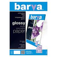 Фотобумага Barva, глянцевая, односторонняя, A4, 230 г/м2, 20 л (IP-C230-171)