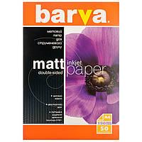 Фотобумага Barva, матовая, двусторонняя, A4, 190 г/м2, 50 л (IP-B190-057)