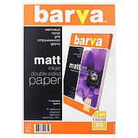 Фотобумага Barva, матовая, двусторонняя, A4, 190 г/м2, 20 л (IP-B190-T02)