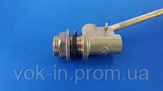 Клапан поплавковый для емкости 3/4`` Латунь, фото 3