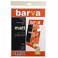Фотобумага Barva, матовая, односторонняя, A4, 230 г/м2, 20 л (IP-A230-204)