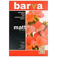Фотобумага Barva, матовая, односторонняя, A4, 230 г/м2, 50 л (IP-A230-022)
