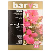 Фотобумага Barva, суперглянцевая, односторонняя, A4, 285 г/м2, 20 л (IP-R285-033)