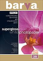 Фотобумага Barva, суперглянцевая, односторонняя, A4, 200 г/м2, 20 л (IP-R200-160)