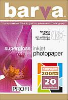 Фотобумага Barva, суперглянцевая, односторонняя, A6 (10x15), 200 г/м2, 20 л (IP-R200-161)