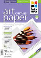 Фотобумага ColorWay Art Canvas (парусина) для струйной печати, 150 г/м, A4, 5л (PPA150005A4)