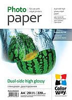 Фотобумага ColorWay глянцевая, двухсторонняя, 220 г/м2, A4, 20 л (PGD220020A4)
