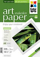 Фотобумага ColorWay глянцевая, с тесненной фактурой имитации кожи змеи, 230 г/м2, A4, 10 л (PGA230010PA4)